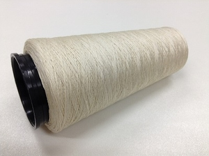 Bamboo + Soie  60/2Nm    40/60%  1000 meter/cone