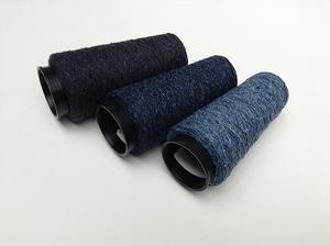 Bourette de Luxe   100% Zijde  20/1Nm TRIO blauw  3 cones