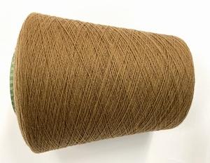 Vicunia 100%  100gram = 1400meter  28/2Nm natural brown  100 gram