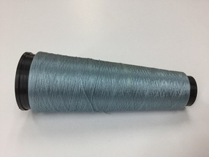 Argentia silk 225 den color   CORNFLOWER bleu  500 meter/cone