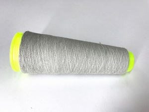 E-Textile Metal  Soft Knit  1 ply +-12,5gram  500 meter/cone