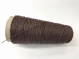 Sepia brun  fine LaTeX & Cotton