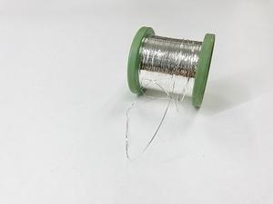 Zilver fantasy op een Koper basis  plat 0,4mm