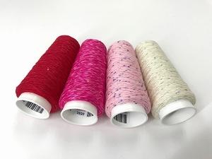 Coton Paillette  super colors  150 meter/cone