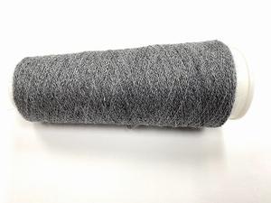 merinoX Fine thread for E-TEXTILES and fun textile GREY