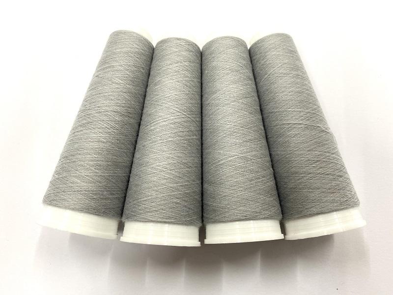 E-Textile Metal  Single spun multi use 4412