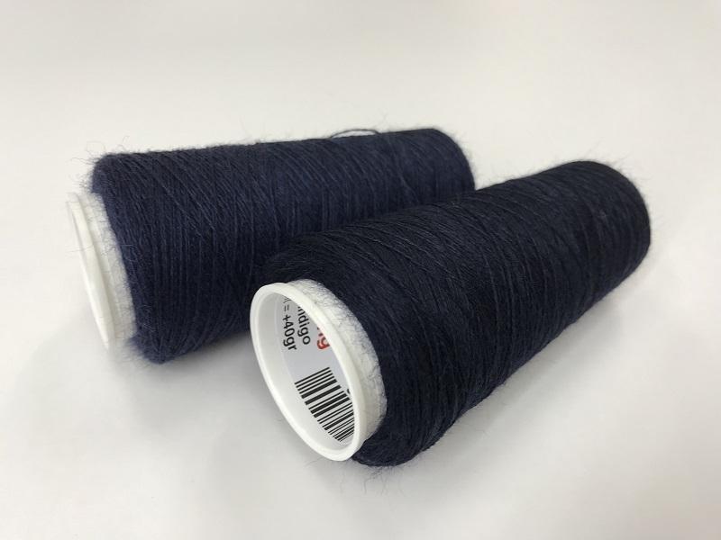 EasyFelt wool  500meter = +40gram  dark indigo marine
