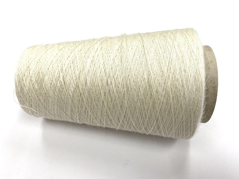 super hemp amnekushia super lace pure EU/swiss