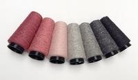 Bourette de Luxe   100% Soie 20/1Nm 7 Pinky Grey 7 cones