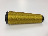 Argentia soie 225 den color   OAKAPPLE yellow 500 meter/cone