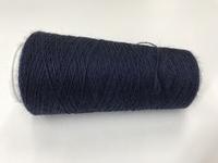 EasyFelt wool  500meter = +40gram  dark indigo marine 500 meter/cone