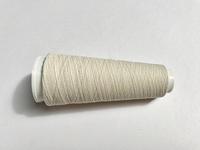 Washi Paper elastique  ULTRA FiNE  3933 500 meter