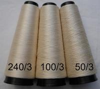 Cordonnet Soie Schappe Ecru Naturel  100/3 Nm= 40/2 Nec 500 meter/cone
