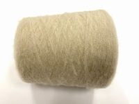 Adam     100% Pure Extreme fine Cashmere EXTREME SOFT 25 Gr = 115 met