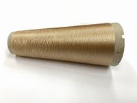 Hautecouture demi matt invisible strong color beigeroze 1000 meter/cone