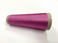 Hautecouture demi matt invisible strong color soft barbie 1000 meter/cone