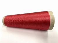 Hautecouture demi matt invisible strong color coral red 1000 meter/cone