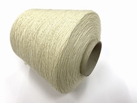 MerinoSock 75/25 Natural Ecru  1 kilo = 4250mt