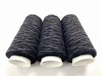 cashmere chenille type  fantasy bicolor color blackish 50gram=200meter