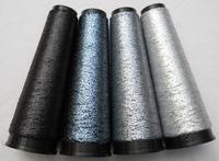 metalisierte polyvinylfilm silbergrauschwaz farben 4 4 cones